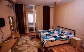1-комнатная квартира, 56 м², 10/18 этаж посуточно, Навои 208 — Торайгырова за 9 000 〒 в Алматы, Бостандыкский р-н