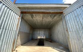Утеплённый гараж за 1.5 млн 〒 в Атырау