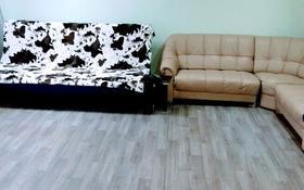 2-комнатная квартира, 65 м², 3 этаж посуточно, Абылай хана — Майлина за 9 000 〒 в Нур-Султане (Астана), Алматы р-н