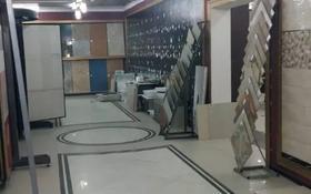 Промбаза 0.23 га, Ауэзова 3/2 — Гоголя за 340 млн 〒 в Алматы, Алмалинский р-н
