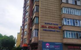3-комнатная квартира, 117.5 м², 15/15 этаж, мкр Мамыр-3, Шаляпина 23 за 36 млн 〒 в Алматы, Ауэзовский р-н