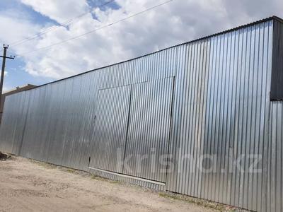 Склад бытовой , Карбышева 2 за 80 000 〒 в Костанае