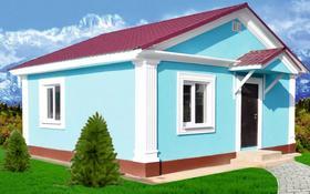 2-комнатный дом, 45 м², 3 сот., 34 56 за 12 млн 〒 в Жана куате