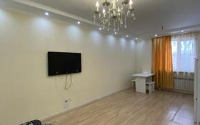 3-комнатная квартира, 73 м², 7/8 этаж, Улы Дала за 29 млн 〒 в Нур-Султане (Астана), Есиль р-н