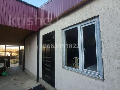 4-комнатный дом, 80 м², 7 сот., мкр Достык за 35 млн 〒 в Алматы, Ауэзовский р-н — фото 13