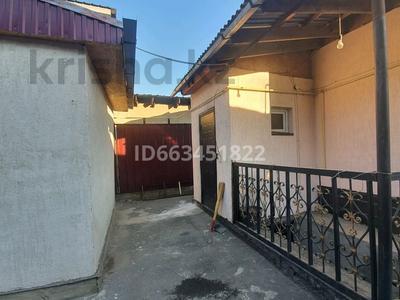 4-комнатный дом, 80 м², 7 сот., мкр Достык за 35 млн 〒 в Алматы, Ауэзовский р-н — фото 14