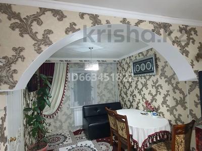 4-комнатный дом, 80 м², 7 сот., мкр Достык за 35 млн 〒 в Алматы, Ауэзовский р-н — фото 6