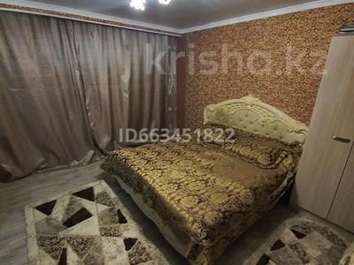 4-комнатный дом, 80 м², 7 сот., мкр Достык за 35 млн 〒 в Алматы, Ауэзовский р-н — фото 7