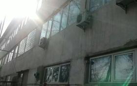 Промбаза 1.7 га, мкр Кемел (Первомайское), Первомайское за 480 млн 〒 в Алматы, Жетысуский р-н