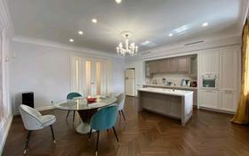 3-комнатная квартира, 220 м², 2/5 этаж, Умай ана 10 за 155 млн 〒 в Нур-Султане (Астана)