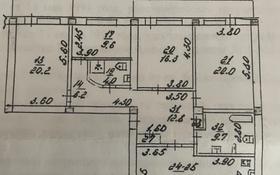 5-комнатная квартира, 124 м², 4/5 этаж, проспект Достык 42 — Кабанбай Батыра за 102 млн 〒 в Алматы, Медеуский р-н