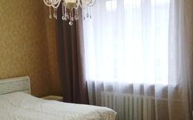 2-комнатная квартира, 70 м², 5/12 этаж посуточно, Бульвар Кунаева 36 — Торекулова за 18 000 〒 в Шымкенте, Аль-Фарабийский р-н