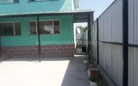 Здание за 120 млн 〒 в Алматы, Алатауский р-н