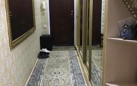 5-комнатная квартира, 176.6 м², 3/10 этаж, мкр 5, Молдагуловой 11 В — Тайбекова за 35 млн 〒 в Актобе, мкр 5