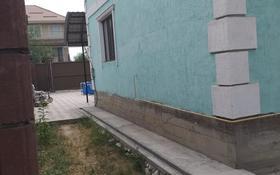 5-комнатный дом, 180 м², 5.5 сот., Абая 32 за 38 млн 〒 в Абае