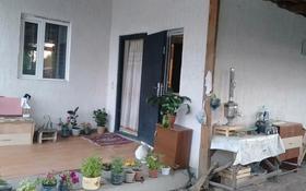 3-комнатный дом, 97 м², 6 сот., улица Аубая Байгазиева 140а — Өмірәлі за 15 млн 〒 в Каскелене