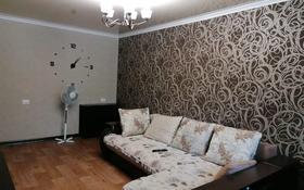 2-комнатная квартира, 44.1 м², 2/5 этаж, Темиртау, Димитрова 37/2 за 6 млн 〒
