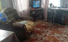 2-комнатный дом, 25 м², 9 сот., Депутатов за 3.5 млн 〒 в Усть-Каменогорске