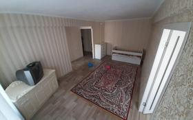 2-комнатная квартира, 44.5 м², 5/5 этаж, Назарбаева 10 за 14.5 млн 〒 в Усть-Каменогорске