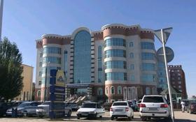 Офис площадью 150 м², проспект Алии Молдагуловой 46 — Санкибай Батыра за 3 000 〒 в Актобе