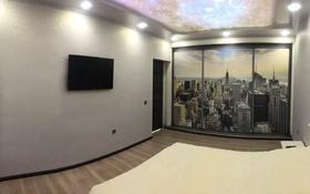 1-комнатная квартира, 34 м², 1/9 этаж посуточно, 4-переулок Капал 2 — Абая за 8 000 〒 в Таразе