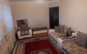 4-комнатный дом, 78 м², 8 сот., Минская 53 — Клара Цеткина за 8 млн 〒 в Петропавловске