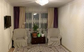 2-комнатная квартира, 44 м², 1/5 этаж, мкр Юго-Восток, Гапеева 13 за 13.3 млн 〒 в Караганде, Казыбек би р-н