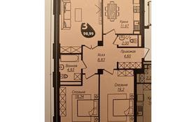 3-комнатная квартира, 99 м², 4/8 этаж, Туран 38/1 за 46 млн 〒 в Нур-Султане (Астана), Есильский р-н
