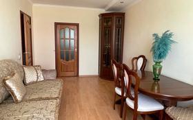 3-комнатная квартира, 62 м², 4/5 этаж, Карбышева 19 за 16 млн 〒 в Костанае
