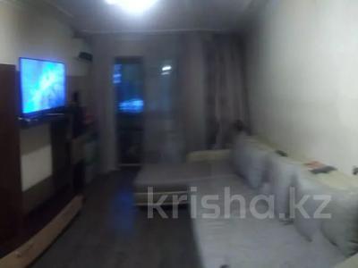 2-комнатная квартира, 43 м², 1/5 этаж, Досмухамедова — Жибек Жолы за 15.5 млн 〒 в Алматы, Алмалинский р-н — фото 4