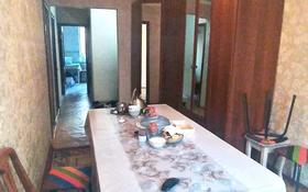3-комнатная квартира, 62.5 м², 4/4 этаж, Панфилова за 23 млн 〒 в Алматы, Алмалинский р-н