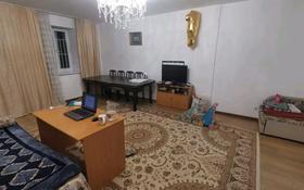 4-комнатная квартира, 123 м², 4/5 этаж, проспект Абылай Хана за 37 млн 〒 в Нур-Султане (Астана), Алматы р-н