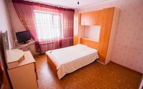 5-комнатная квартира, 110 м², 1/5 этаж, Мкр Восточный за 17.2 млн 〒 в Талдыкоргане