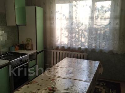 3-комнатная квартира, 70 м², 7/9 этаж, Розыбакиева — Аль-Фараби за 34 млн 〒 в Алматы, Бостандыкский р-н — фото 3