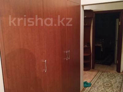 3-комнатная квартира, 70 м², 7/9 этаж, Розыбакиева — Аль-Фараби за 34 млн 〒 в Алматы, Бостандыкский р-н — фото 6