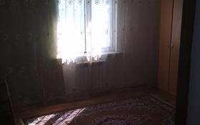 2-комнатный дом, 45 м², 3 сот., 100ул за 10.5 млн 〒 в Жана куате