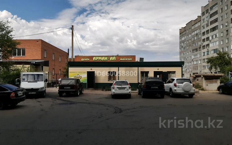 Магазин площадью 205 м², улица Байзакова за 3 500 〒 в Павлодаре