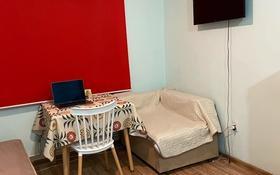 1-комнатная квартира, 20 м², 6/9 этаж, Казыбек би 125 — Досмухамедова за 12 млн 〒 в Алматы, Алмалинский р-н