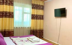 1-комнатная квартира, 38 м², 3/5 этаж посуточно, Конаева 10 за 6 000 〒 в Таразе