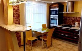 3-комнатная квартира, 60 м², 3/9 этаж посуточно, Байтурсынова 59 за 15 000 〒 в Костанае