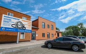 Офис площадью 252 м², Елгина 23 — Якова Геринга за 1 500 〒 в Павлодаре