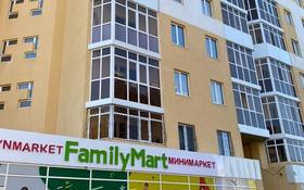 3-комнатная квартира, 100 м², 8/11 этаж, Е 22 за 24 млн 〒 в Нур-Султане (Астана), Есиль р-н