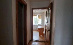 3-комнатная квартира, 75 м², 4/5 этаж, Райымбека за 15 млн 〒 в Каскелене