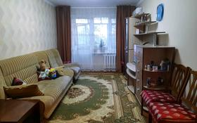 2-комнатная квартира, 44.03 м², 3/4 этаж, 2 мкр 25 за 9.5 млн 〒 в Капчагае