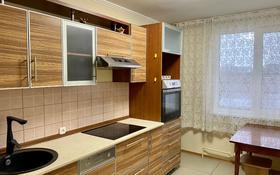 3-комнатная квартира, 61 м², 7/9 этаж, проспект Сатпаева 12/1 за 26 млн 〒 в Усть-Каменогорске