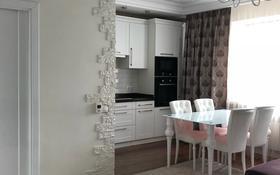 2-комнатная квартира, 45.4 м², 1/9 этаж, Кумисбекова 9 за 20 млн 〒 в Нур-Султане (Астане), Сарыарка р-н