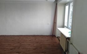 2-комнатная квартира, 46 м², 4/4 этаж, Караганды 30 за 5.5 млн 〒 в Темиртау
