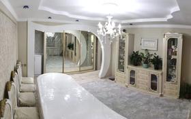 5-комнатная квартира, 93 м², 7/9 этаж, Пограничная за ~ 28.9 млн 〒 в Семее