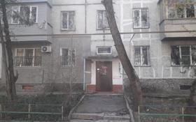 2-комнатная квартира, 43 м², 2/4 этаж, мкр Коктем-2 8 за 23.9 млн 〒 в Алматы, Бостандыкский р-н