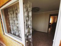 5-комнатный дом, 280 м²